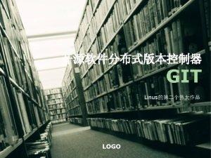 GIT v GIT 12 2 git log 2