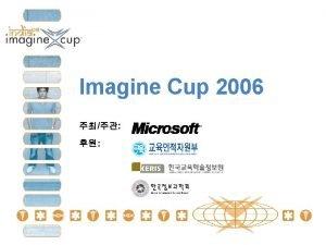 Imagine Cup 2006 Imagine Cup 2005 3 Imagine