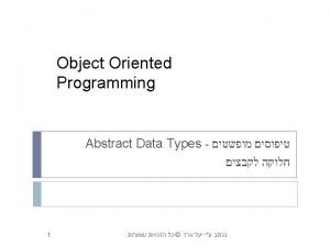 Object Oriented Programming The great thing about Object