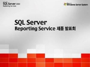 SQL Server 2000 Reporting Services Overview SQL Server