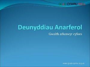 Deunyddiau Anarferol Gwaith arlunwyr cyfoes www gcadcymru org