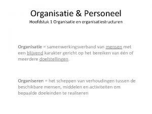 Organisatie Personeel Hoofdstuk 1 Organisatie en organisatiestructuren Organisatie