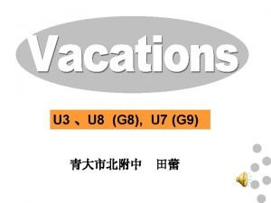 Share my vacation Share my vacation Share my