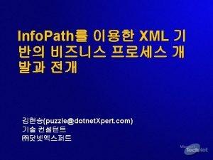 Info Path Info Path 2003 XML Save Send