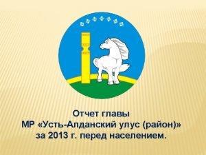 2011 2013 2011 2012 2013 1220 1252 102