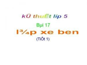 Bi 17 Tit 1 Hnh hon chnh Hnh