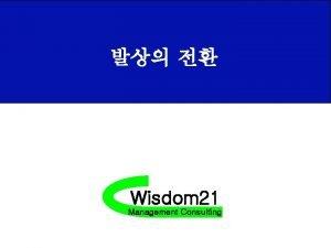 Wisdom 21 Management Consulting VS 2212021 2006 2005
