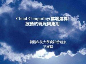 Outline Introduction Cloud Technologies Cloud Status Conclusion QA