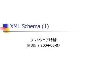 DTD DTD xml version1 0 encodingShiftJIS ELEMENT BOOKLIST