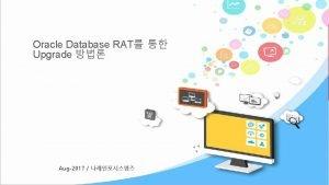 Oracle Database RAT Upgrade Aug2017 Copyright 2015 Oracle