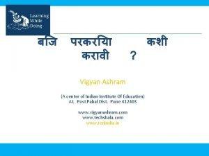 Vigyan Ashram A center of Indian Institute Of