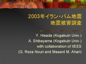 2003 Y Hisada Kogakuin Univ A Shibayama Kogakuin