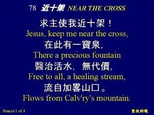 78 NEAR THE CROSS Jesus keep me near