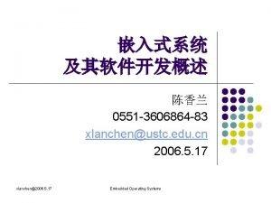 0551 3606864 83 xlanchenustc edu cn 2006 5