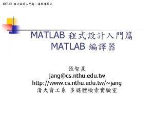 MATLAB 14 1 MATLAB n C MATLAB n