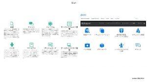 Start Version 2018 06 14 Search Version 2018