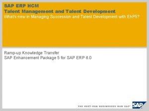 SAP ERP HCM Talent Management and Talent Development