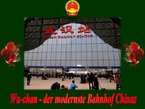 An 26 Dezember 2009 wurde der Bahnhof Wuchan