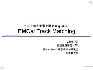 LHCALICE ALICE EMCal Track Matching Track Matching Track
