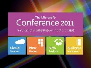 Windows Azure 2008 10 Azure Services Platform Windows