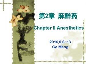 2 Chapter II Anesthetics 2016 9 813 Ge