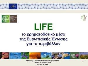 LIFE 4 LIFE I 1992 1995 LIFE I