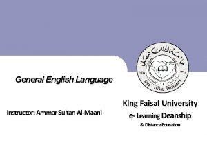 General English Language King Faisal University e Learning
