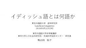 http home hiroshimau ac jpmfukuokerResources2Image 1808 gif http
