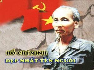 Danh sch t 2 Nguyn Th Minh Huyn