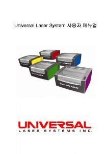 Universal Laser System Universal Lager System 4 145