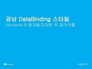 NonData Binding vs Data Binding Grid Text Block