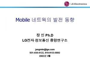 Mobile Ph D LG jangminlge com 031 450