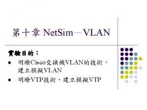 VLAN VLAN l VLANIP address l l Switch