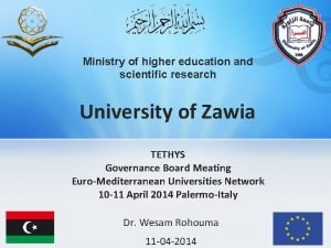 Ministry of higher education and scientific research University