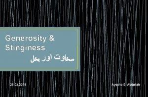 Generosity Stinginess 29 03 2018 Ayesha S Abdullah