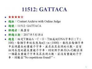 n Input Output 6 T GATTACA A 3