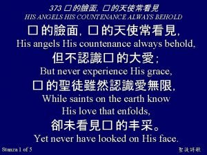 373 HIS ANGELS HIS COUNTENANCE ALWAYS BEHOLD His