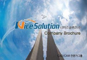 Company Brochure CADCAM CADCAM INDEX 1 Overview 2