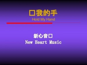 Hold My Hand New Heart Music Hold My