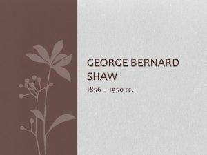 GEORGE BERNARD SHAW 1856 1950