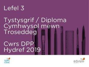 Lefel 3 Tystysgrif Diploma Cymhwysol mewn Troseddeg Cwrs