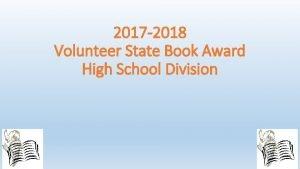 2017 2018 Volunteer State Book Award High School