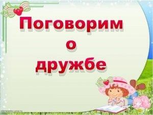 http img 1 liveinternet ruimagesattachc101093551093557191 jpg http www