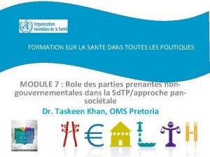FORMATION SUR LA SANTE DANS TOUTES LES POLITIQUES