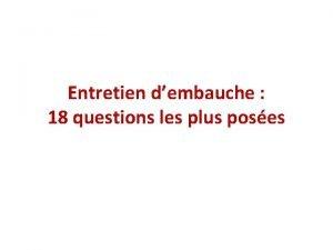 Entretien dembauche 18 questions les plus poses Parlezmoi