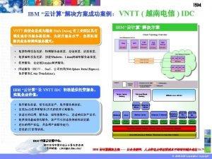 IBM VNTT IDC Tivoli Monitoring Tivoli Provisioning DB