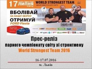 1 110 1 110 16 A Ukraine 1