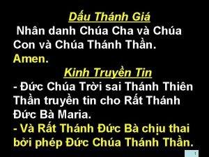 Du Thnh Gi Nhn danh Cha Cha v