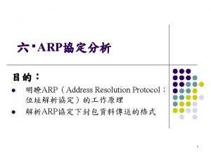 ARP RequestARP Reply 7 ARP RequestARP Reply 9