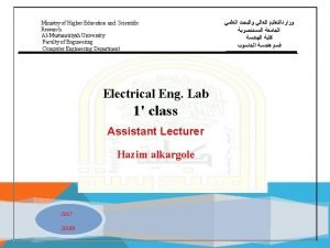 Ministry of Higher Education and Scientific Research AlMustansiriyah